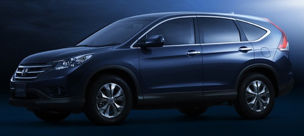 2012 Honda CR-V production model leaked via brochure