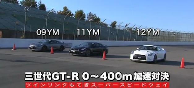 Nissan GT-R Family Battle