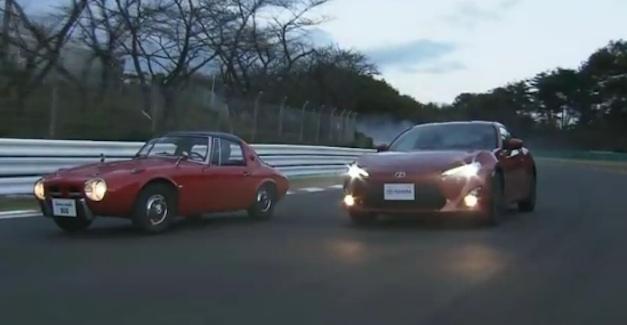 Toyota Tribute