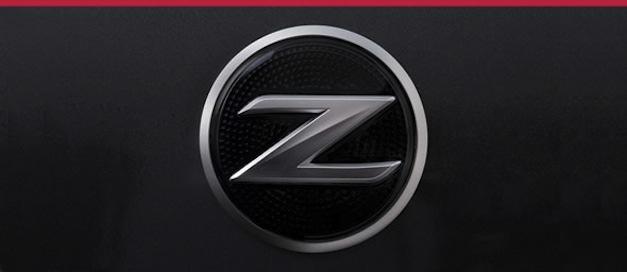2013 Nissan 370Z Chicago Teaser