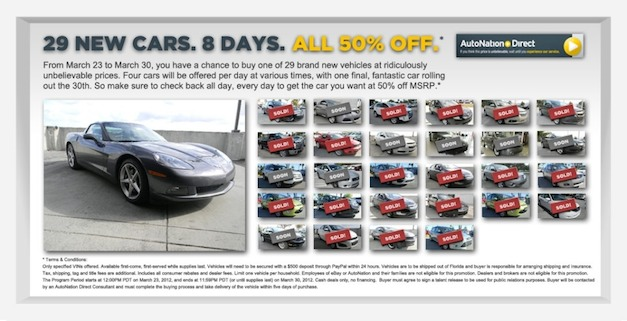 eBay Half Off Cars