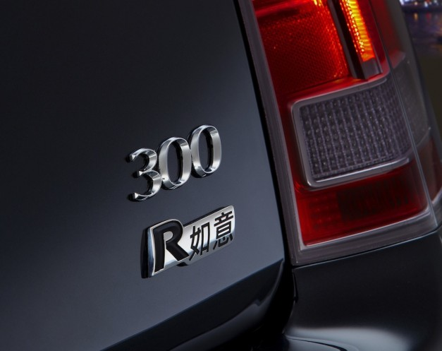 2012 Beijing Chrysler 300 Ruyi Design Concept Badge Closeup