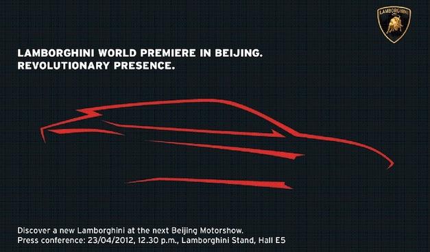 Lamborghini SUV Concept silhouette