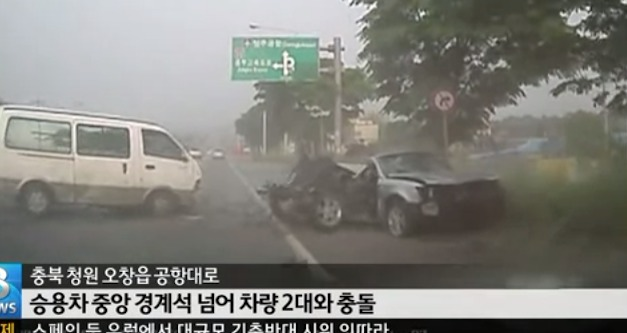 Fatal crash in South Korea splits Hyundai in half