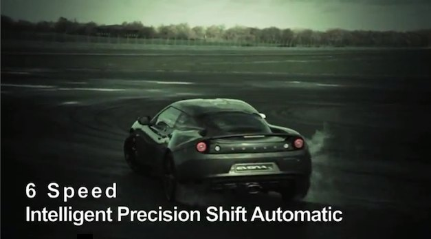 2012 Lotus Evora S IPS Sport Mode Video