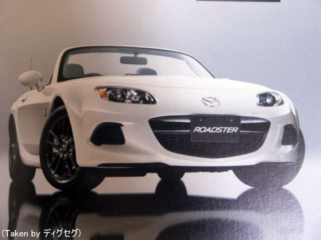 2013 Mazda Miata Brochure Leak