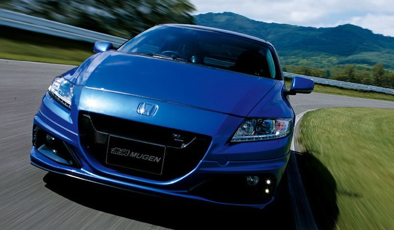 Honda CR-Z Mugen RZ Front Action View