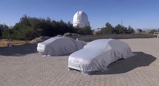 2013 Audi Teaser