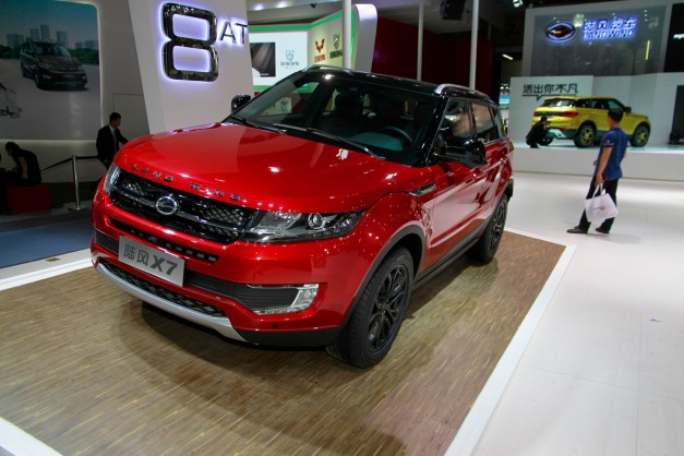Report: Land Rover to file a complaint against an obvious Chinese knock-off of Range Rover Evoque