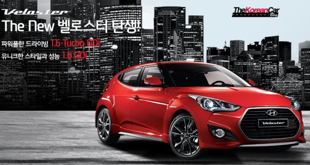 Report: An updated Hyundai Veloster Turbo surfaces in Korea