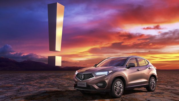 2016 Beijing Preview: The Acura CDX is an entry-level crossover that will be the company's first Chinese built car