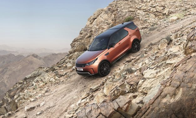 2016 Paris Preview: The 2017 Land Rover Discovery, this is it