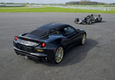 The Lotus Evora Sport 410 GP Edition is a new version for our shores