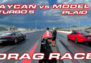 Taycan vs Plaid – Porsche Turbo S owner buys Tesla Model S Plaid after Drag Race