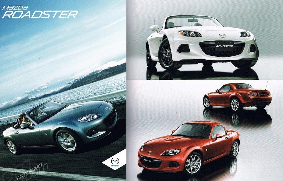 2013 Mazda Miata Brochure Leak Montage