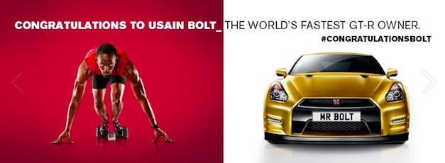 Usain Bolt Nissan GT-R