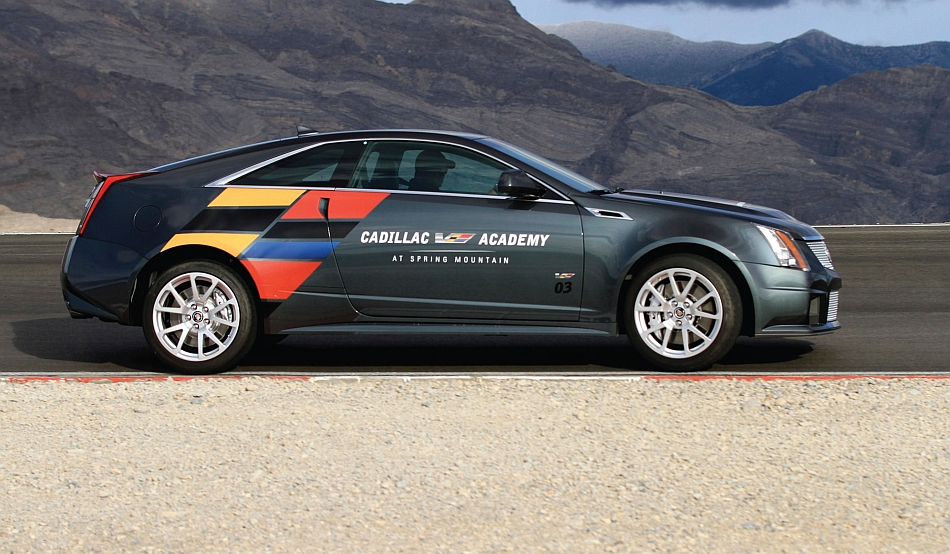 Cadillac CTS V-Series Academy