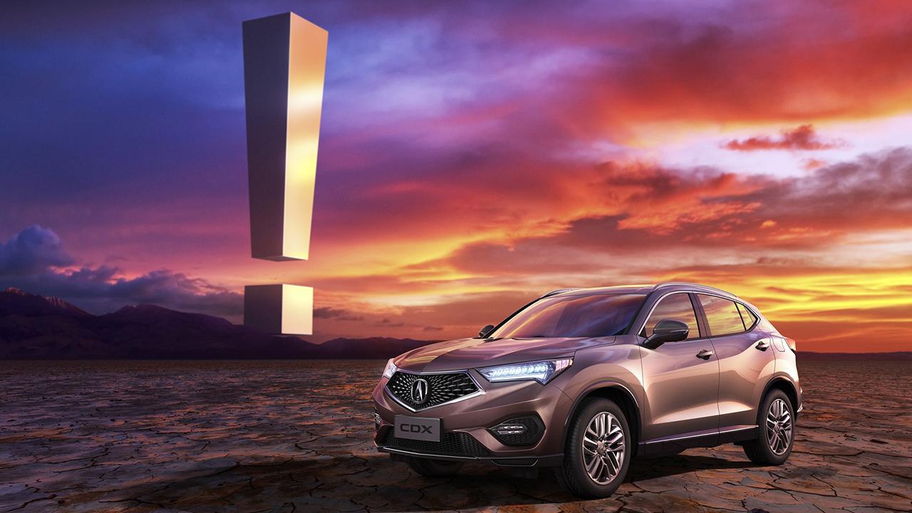 2016 Beijing - Acura CDX
