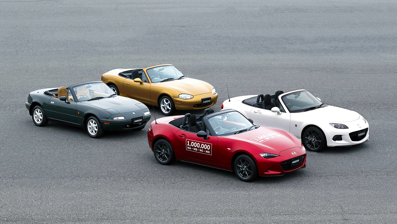 2016 - One Millionth Mazda MX-5 Miata